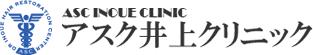 アスク井上クリニック東京は植毛を施術しています